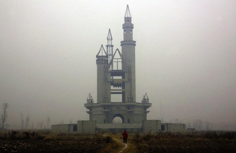 Wonderland vidámpark, Peking